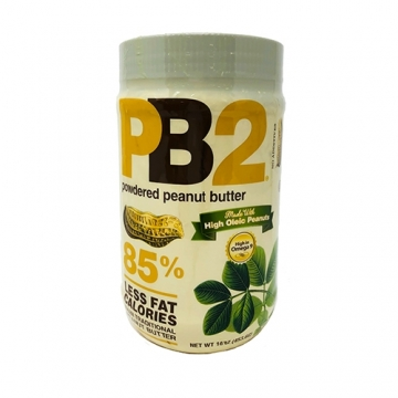 PB2 Foods PB2 Peanut Powder (454g)