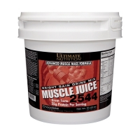 Ultimate Nutrition Muscle Juice 2544 (10.45lbs) (25% OFF - short exp. date)