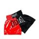 Everlast EM7 Mens Thai Boxing Short (Red/Black)