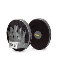 Everlast Punch Mitts (Grey/Yellow)