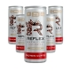 Reflex Nutrition Protein Coffee (12x250ml)