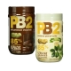 PB2 Foods PB2 (454g)